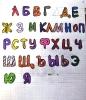 Шрифт декоративный №1