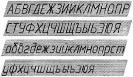 Шрифт чертежный с наклоном